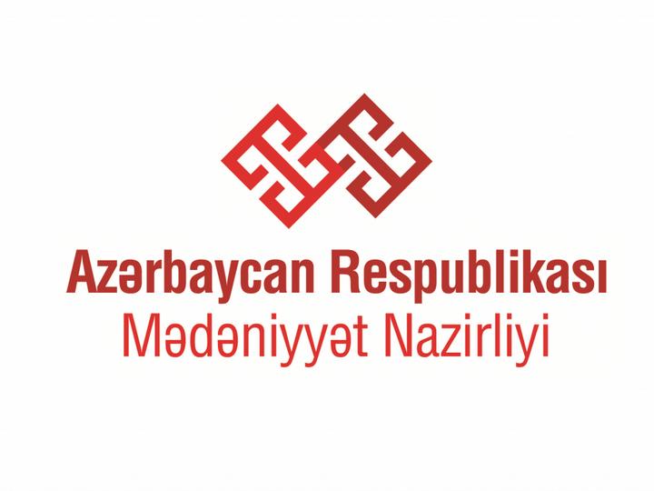 Советник министра культуры и главы отделов освобождены от должностей