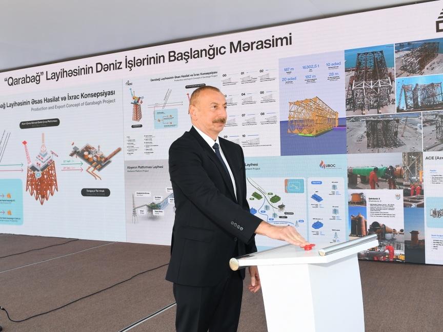 Разработка новых месторождений укрепит позиции Азербайджана как энергетической державы