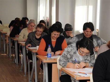 Учителя Азербайджана сдадут пробный экзамен по куррикулуму