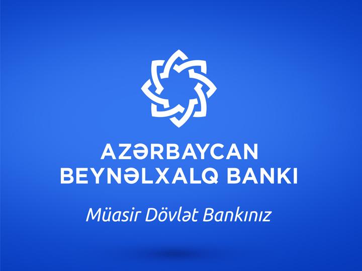 Международный банк Азербайджана завершил процесс внедрения программы FICOSiron®