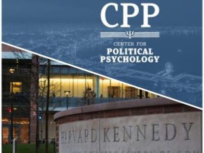Центр политической психологии и азербайджанские выпускники Гарвардской школы Кеннеди проведут «work shop»
