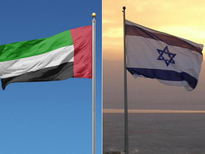 Израиль и ОАЭ договорились о полной нормализации отношений