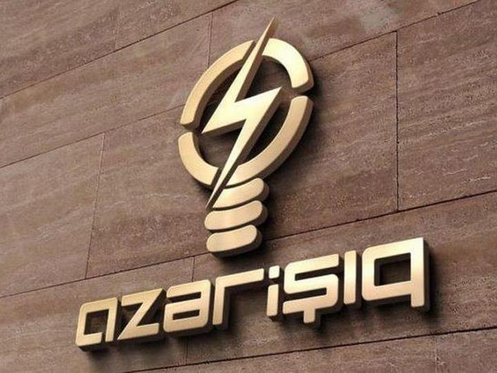 В «Азеришыг» ответили на жалобы абонентов о больших счетах