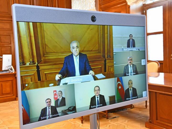 Состоялось первое заседание Наблюдательного совета Азербайджанского инвестиционного холдинга