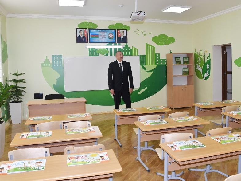 В Азербайджане продолжается благоустройство школ. О влиянии инфраструктуры на уровень образования – ФОТО