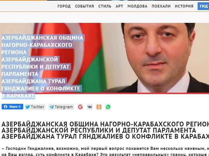 Moldovanın nüfuzla saytında Tural Gəncəliyevin müsahibəsi yayımlanıb