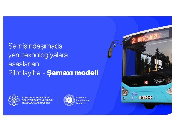 В Шамахе запущена новая платежная система в пассажироперевозках