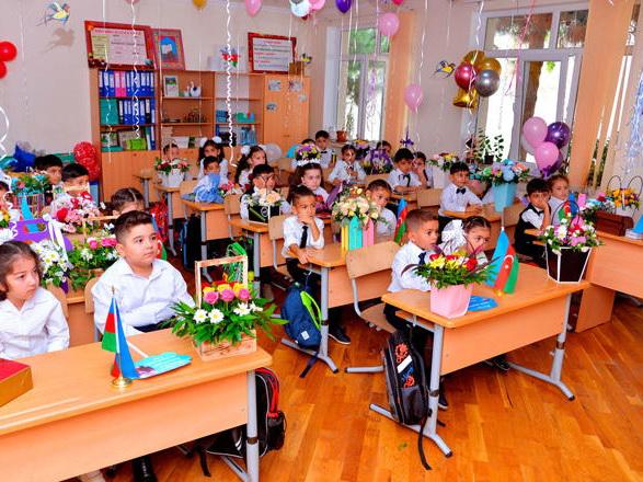 В Азербайджане начался новый учебный год