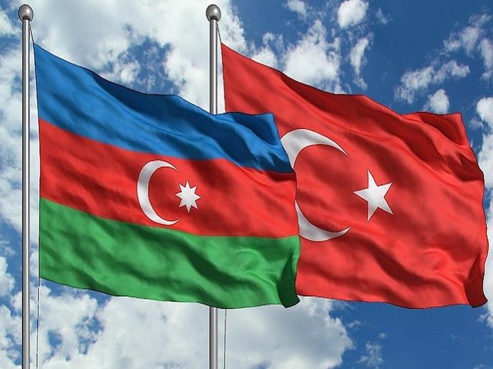 Азербайджан и Турция планируют увеличить до 2023 года взаимный торговый оборот до $ 15 млрд