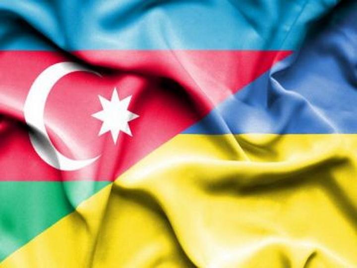 МИД: Азербайджан решительно поддерживает суверенитет и территориальную целостность Украины