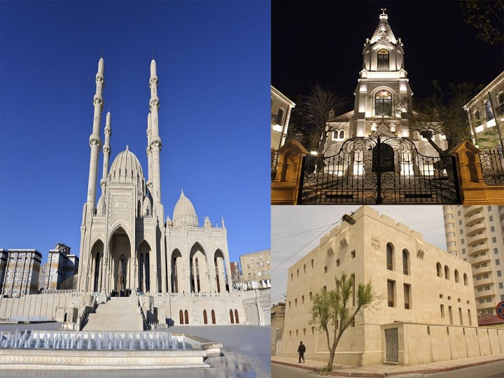 Азербайджан – среда мультикультурализма и толерантности