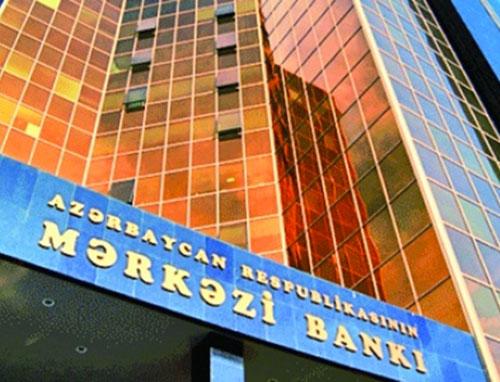 Центробанк Азербайджана на депозитном аукционе привлек 150 млн манатов на 14 дней