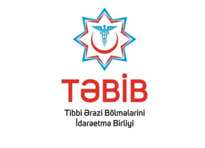 В TƏBİB произошло структурное изменение