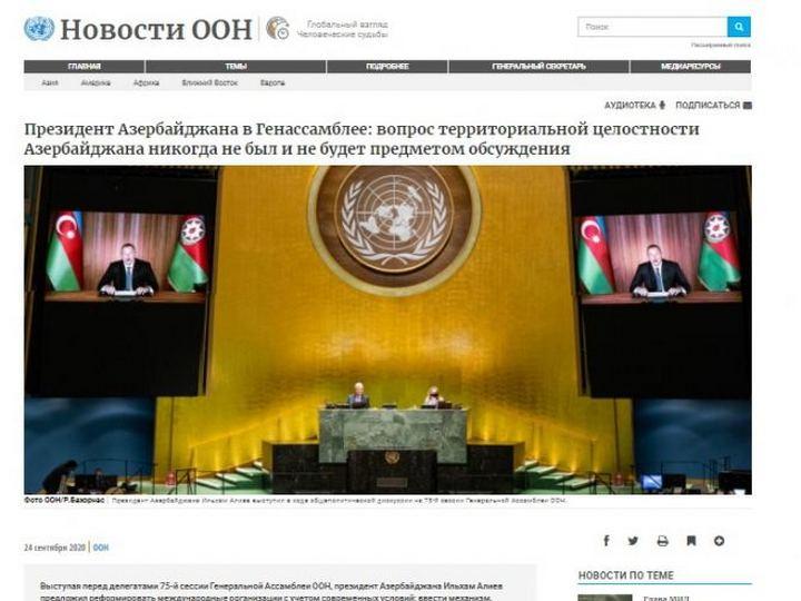 BMT-nin informasiya portalı İlham Əliyevin çıxışını xüsusi xəbər kimi yayıb