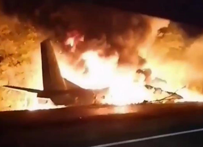В катастрофе Ан-26 под Харьковым погибли 25 человек - ФОТО - ВИДЕО