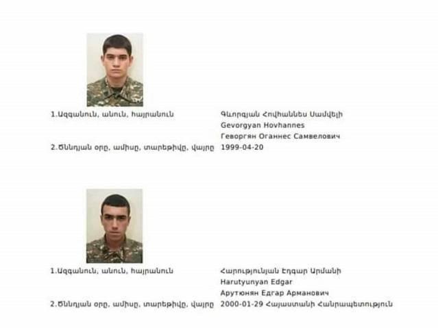 В результате азербайджанского контрудара армянская армия несет потери на фронте – ФОТО