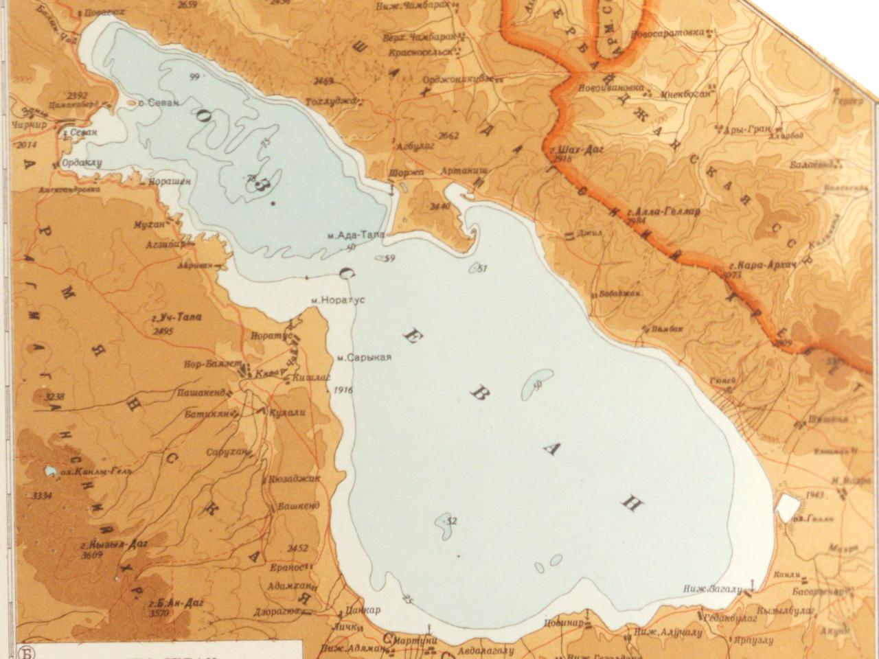В очередной раз разоблачены армянские фальсификации азербайджанских топонимов - ФОТОФАКТЫ
