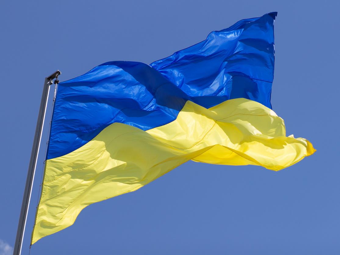 Ukrayna Səfirliyi Gəncənin atəşə tutulmasını qınadı