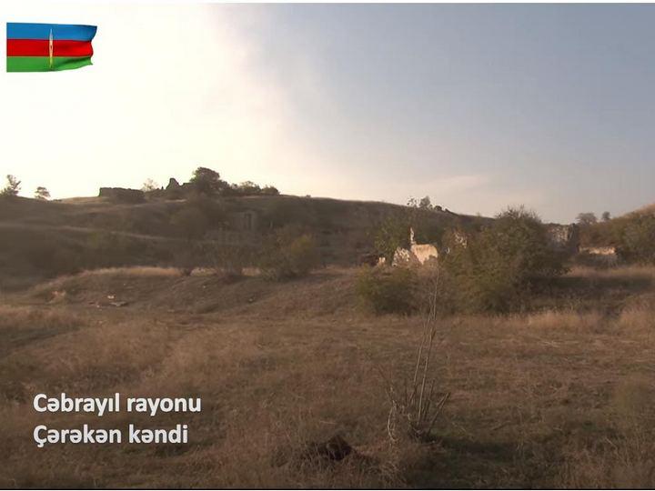 İşğaldan azad olunan Cəbrayılın Çərəkən kəndinin görüntüləri - VİDEO
