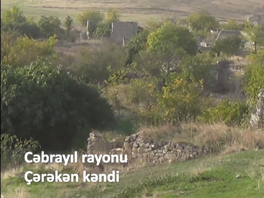 Освобожденное от оккупации село Черекен Джебраильского района - ВИДЕО
