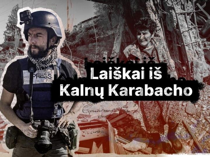 Литовский журналист из Ханкенди: Ненависть к азербайджанцам, спрятанные в скверах ракетные установки и склад боеприпасов в Доме культуры