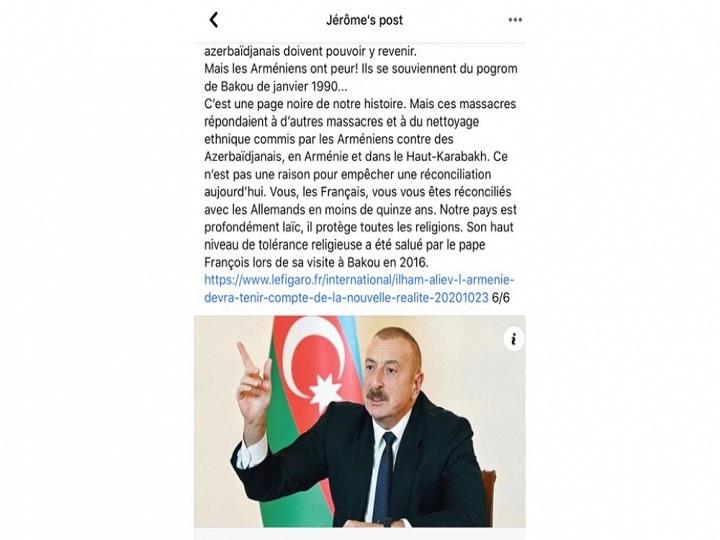 Fransalı deputat: Hər kəsin dolğun məlumatlara sahib ola bilməsi üçün Azərbaycanın da mövqeyinin yayılması ədalətli olardı