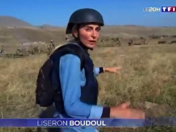 Глобальный совет журналистов выступил с заявлением в связи с угрозами в адрес французской журналистки Лисерон Будул
