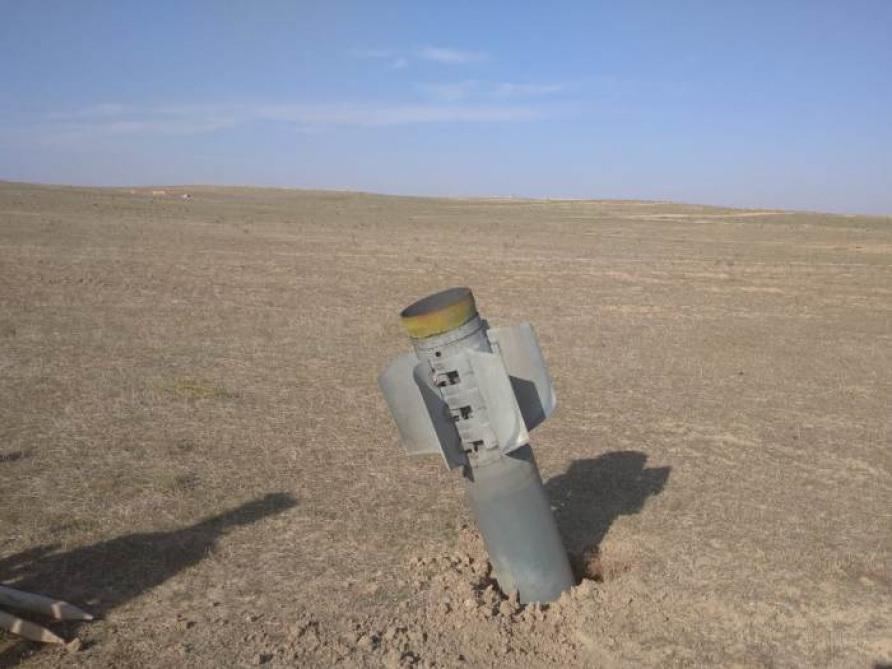 Специалисты ANAMA обезвредили ракеты и пушечные снаряды в прифронтовой зоне