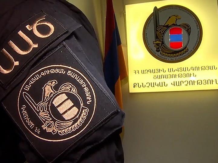 Начальник управления контрразведки СНБ Армении освобожден от должности