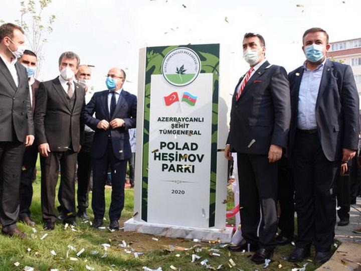 В Турции открыт парк имени Полада Гашимова - ФОТО