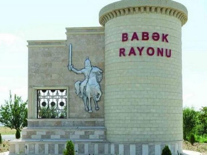 Поселок Бабек стал городом