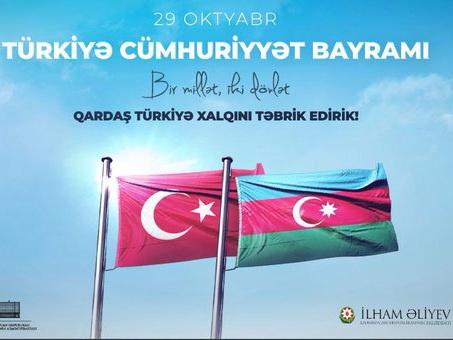 МИД Азербайджана поздравил Турцию с Днем Республики