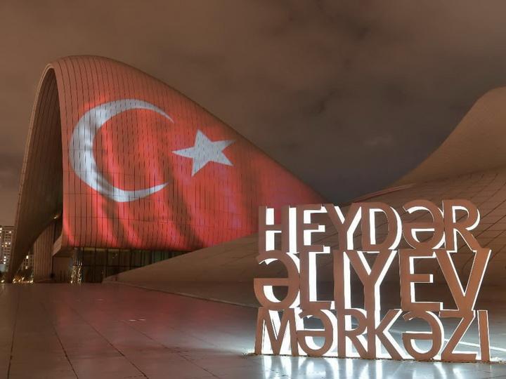 Центр Гейдара Алиева окрасился в цвета флага Турции – ФОТО