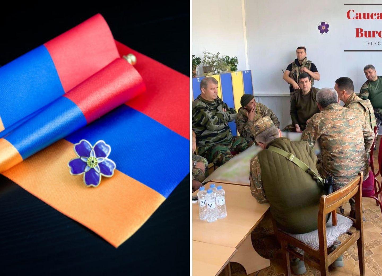 Сказ про «армянскую незабудку» – цветок лжи и смерти - ФОТО
