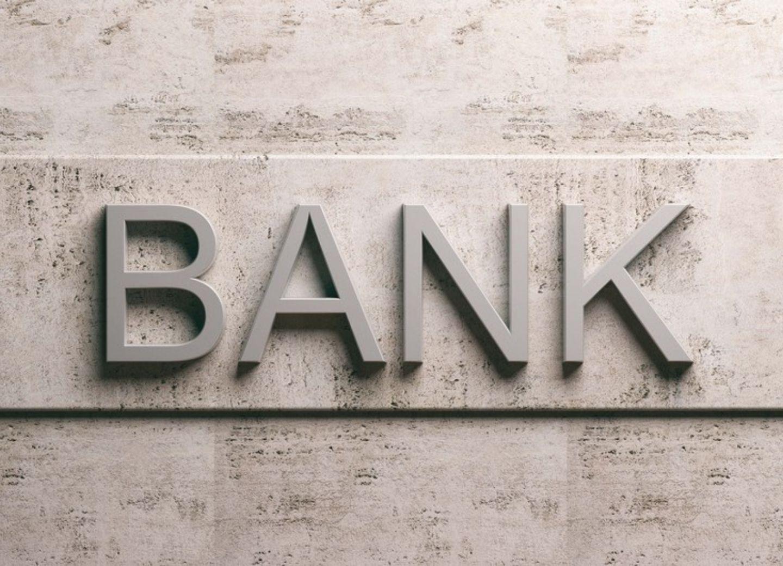 На освобожденных от оккупации землях Азербайджана создадут банковскую сеть