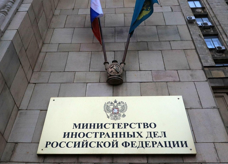МИД России прокомментировал запрос Пашиняна о консультациях в сфере безопасности