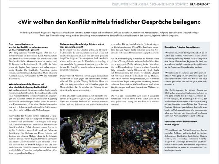 Швейцарская газета Tages Anzeiger: Вартан Сирмакес занимался незаконной деятельностью в Зангилане