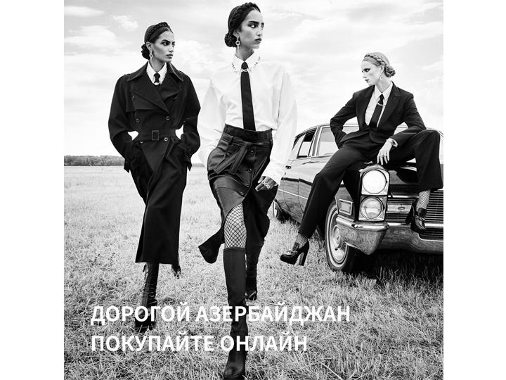 В Азербайджане запущена онлайн-продажа известного бренда Zara