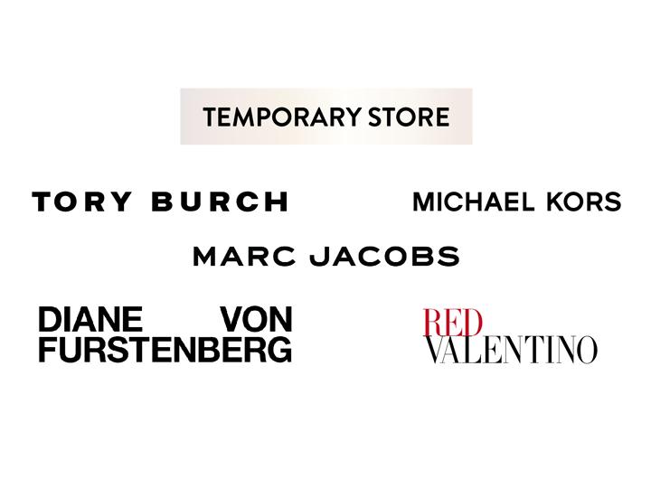 Ваши любимые бренды – по временному адресу!