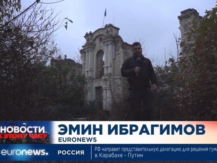Репортаж Euronews из Физули: Азербайджанский город-призрак в руинах - ВИДЕО