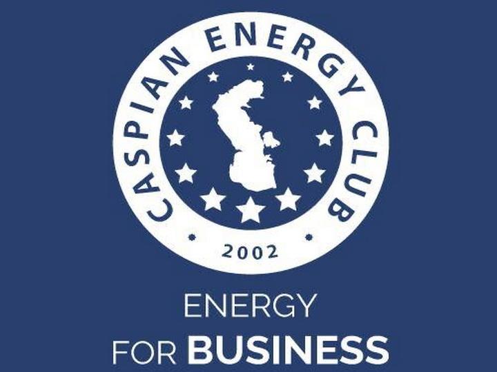 Caspian Energy Club приступил к созданию представительства в Карабахе