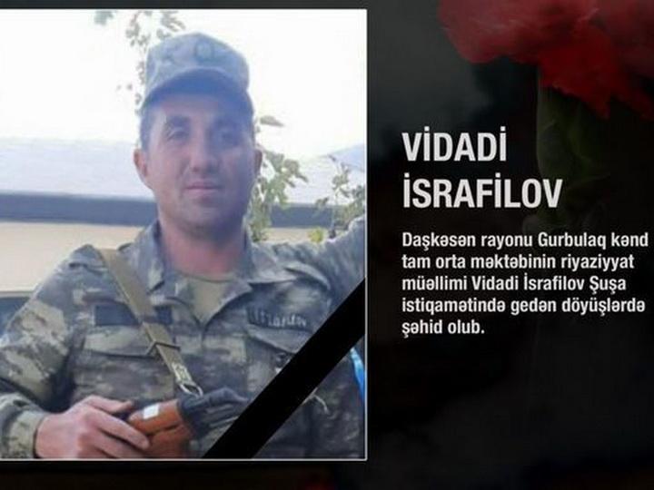 Азербайджанский учитель героически погиб в боях за Шушу - ФОТО