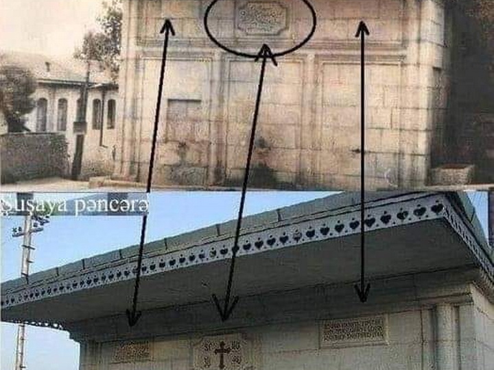 Армяне пытались присвоить азербайджанский родник в Шуше – ФОТОФАКТ