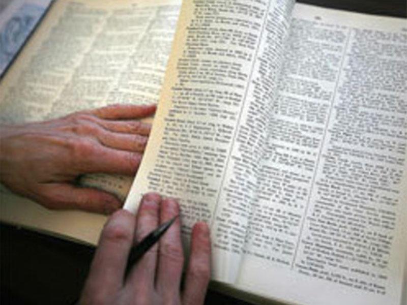 Coğrafi adlar və alınma sözlərin düzgün yazılışı ilə bağlı standartlar hazırlandı