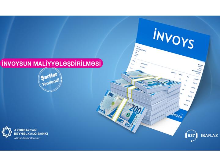 Условия кредита «Инвойс-финансирование» для предпринимателей облегчены