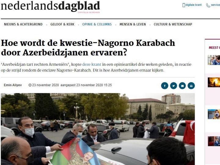 СМИ Нидерландов разоблачили ложь армян