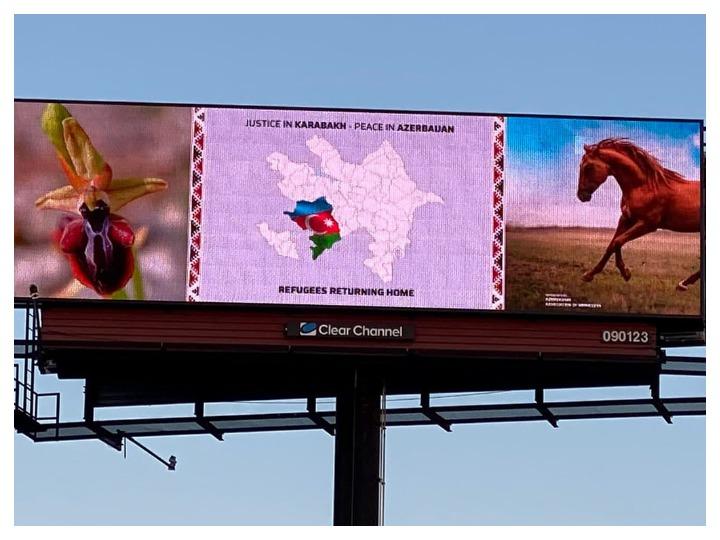 B Миннесоте установлены билборды с лозунгом «Справедливость в Карабахе – мир в Азербайджане» - ФОТО