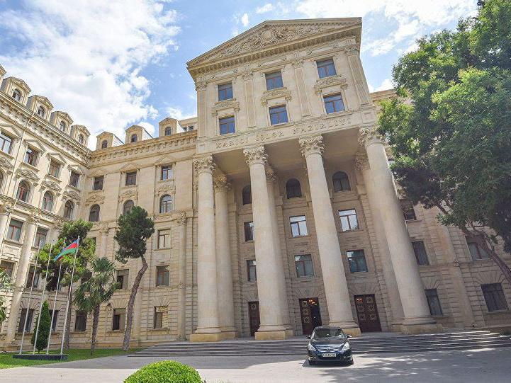 МИД Азербайджана прокомментировал принятие Сенатом Франции резолюции о независимости марионеточного режима