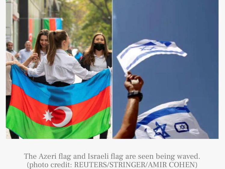 The Jerusalem Post: «Внешнеполитическая стратегия доказала, что Азербайджан, критически и стратегически важен для Израиля, чем Армения»