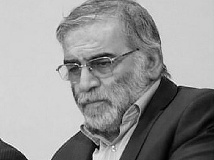 Убит один из создателей ядерной программы Ирана - ФОТО